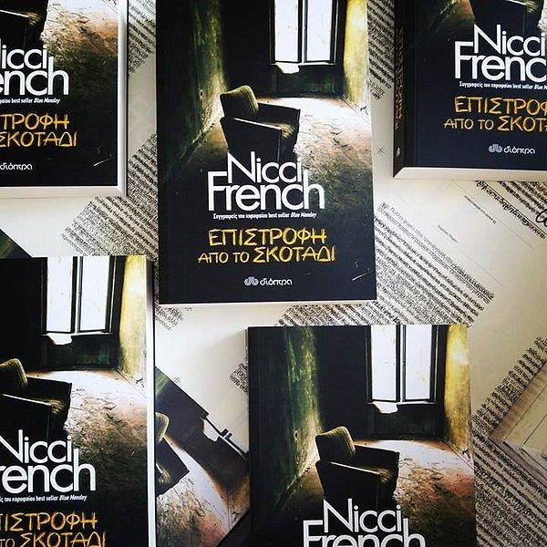 nicci-french-website.jpg